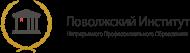 Поволжский Институт Непрерывного Профессионального Образования